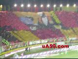 Galatasaray Leverkusen Kapalidan Cekim
