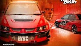 Dj Efe - Tokyo Drift