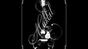 Mukbil - Ay Işığı