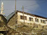 Erzincan Kemah Ağaçsaray Köyü-2