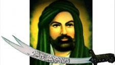 Ali Yar  Ali Yar  Can Ali