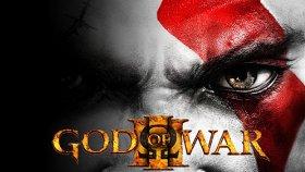Rammstein - Morgenstern God Of War