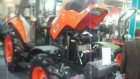 konya kubato traktör standı