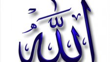 Murat Durgun-Affeyle Allah