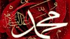 abdurrahman onul medine gulu soncagri farkiyla