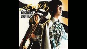 Yoshida Brothers - Passion