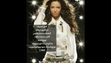 Randa Hafez - Akool Leanek 2011