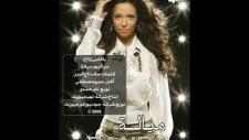 Randa Hafez - Ya Alby Ertah 2011
