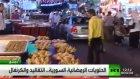 surıye syria tatlıları 2011