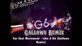 Far East Movement - Like A G6 Gallows