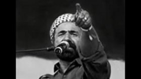 Şivan Perwer - Kani Kani
