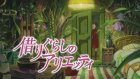 the borrower arrietty fragmanları