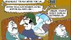 Komikk Karikatürler