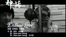 The Myth Endless Love Mv