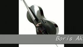 Boris Aka Smoke - Harika Bir Beat Mutlaka Dinleyin