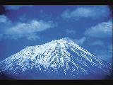 Sefai - Dağlar