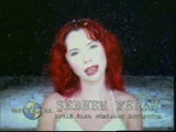 Şebnem Ferah - Artık Kısa Cümleler Kuruyorum (1999)