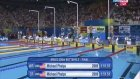 Michael Phelps 5. Kez Dünya Şampiyonu!