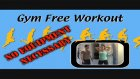 bodyweight workout video - no exercise equipment routine