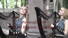 judas - lady gaga electric harp duet - camille and kennerly harp twins