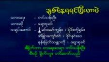Chawsukhin-Chit Nay Ya Yin P Dar Beh