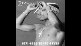 Tupac - All Eyes On Me W
