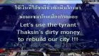 Letter To Abhisit.wmv