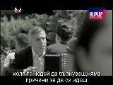Ferhat Göçer-Biri Bana Gelsin (Bulgarca Altyazılı)