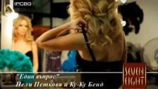 Neli Petkova-Edin Vapros