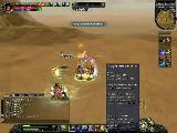 Lord_turks_ Neptune Pwp