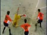 Çin İşi Futbol