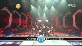 Hyuna - Change Live