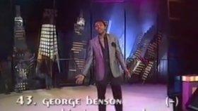 george benson - nothing's gonna change original