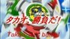 beyblade g-revolution bölüm 1 [türkçe][firex]