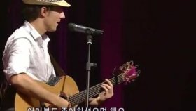 Jason Mraz - Life Is Wonderful (Live)