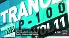 Out Now Trance Top 100 Vol 11
