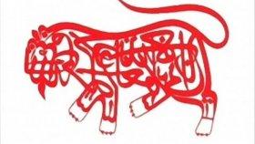 Muhabbet İnsana - Gamze Akkus - Medet Allah 2012