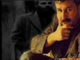 Azer Bülbül - Zararlı Çıktın