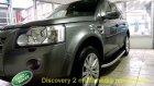Land Rover Freelander 2 multimedia navigasyon