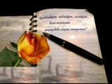 Dj Ate$ - Familiy Tokat Nazar Deqmesin..! 2oo8