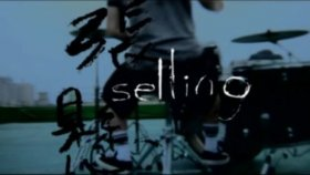 Deserts Xuan - Selling