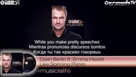 Dash Berlin - Like Spinning Plates Musicislife