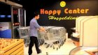 Gözü Kapalı Güler Yüzlü Alışveriş için Happy Center