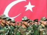 Türkiye Cumhuriyeti İlelebet Payidar Kalacaktır ..