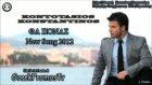 Konstantinos Kontotasios - Tha Ponas ( Single 2012 )