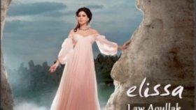 Elissa - Law Aoullak Koray Şahin