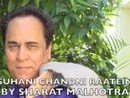 Suhanı Chandnı Raateın Mukesh Malhotra