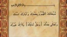 Kur'an Öğreniyorum - Namaz Duaları