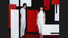 The White Stripes - Your Southern Can Is Mine