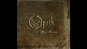 Opeth - Atonement
